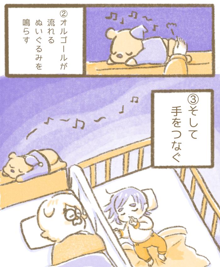 ほっぺの感触が尊い…寝かしつけ時がシアワセ♡<第5回投稿コンテスト NO.96>の画像2
