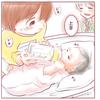 「わたしがミルクをあげてみたい…!」新米おねえちゃんの初挑戦、結果は…?のタイトル画像
