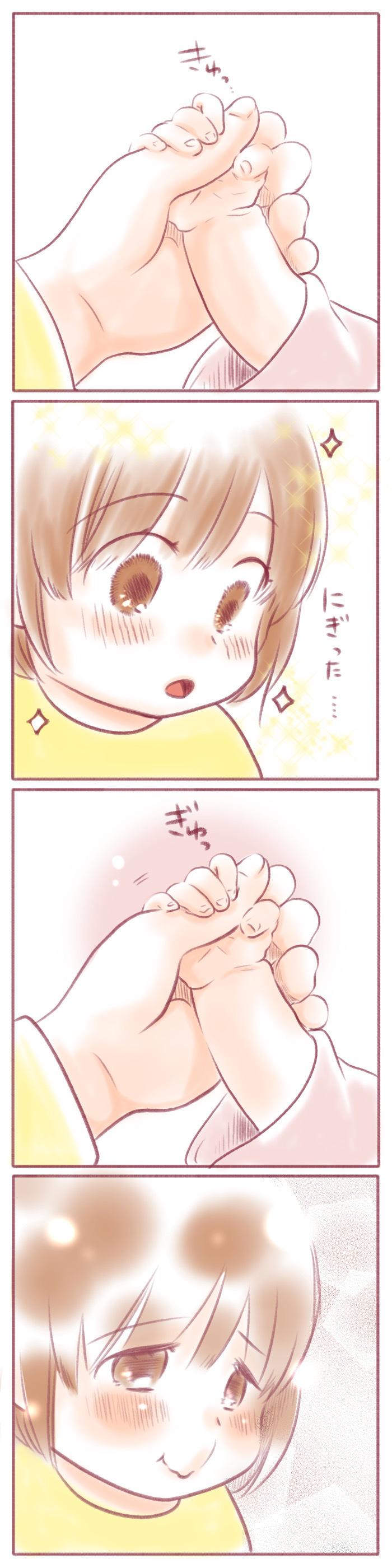 ちいさな姉妹の、ちいさな手と手。心がじーんとあたたまる瞬間の画像1