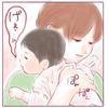 背中をぽんぽん…♡ちいさな赤ちゃんの「ミルク後のルーティン」が愛おしいのタイトル画像