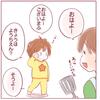 """幼稚園に行く朝、""""新米おねえちゃん""""がどうしても気になったことのタイトル画像"""
