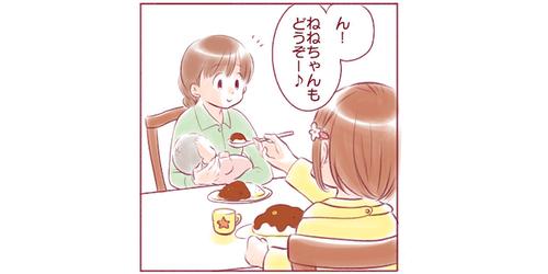 """生まれたての妹にカレーをあげたい!お姉ちゃんの""""優しさ""""に、ママの回答がステキ♡のタイトル画像"""
