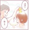 """""""新生活""""の中でも変わらないもの。パパと娘のお風呂タイムが、ひたすらかわいい♡のタイトル画像"""