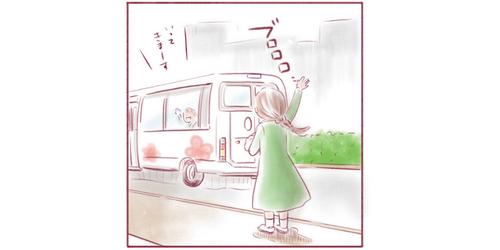 """上の子の園バスを見送った後、思わずつぶやいた""""ひとこと""""にハッとする♡のタイトル画像"""