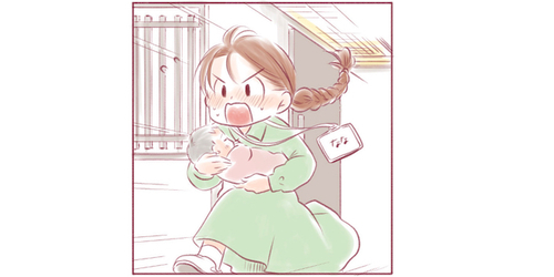"""あっという間にお迎えの時間〜!ママの""""スイッチ""""が切り替わる瞬間のタイトル画像"""