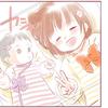 """「おそろい」がうれしいね♡心にしっかりと刻む、大切な""""姉妹""""の1ページのタイトル画像"""