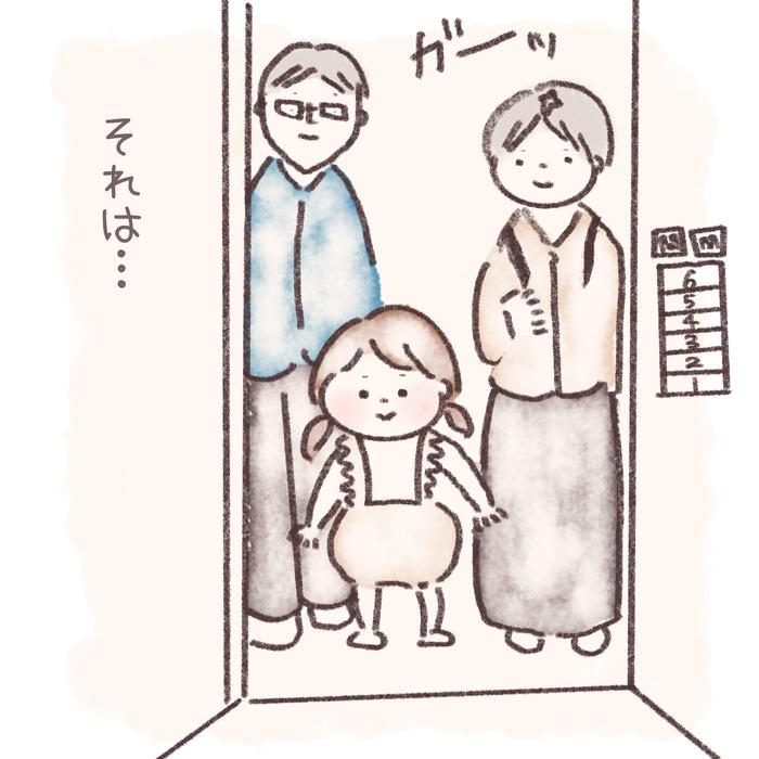 """手をつなごう。娘がくれる、家族の""""カタチ""""<第5回投稿コンテスト NO.106>の画像2"""
