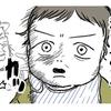 息子が泣き止む曲…それはHIP HOP!!<第5回投稿コンテスト NO.109>のタイトル画像