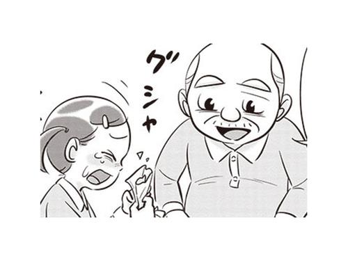 親が甘やかしすぎれば、いつか傷つく?子どもが世間に出るということ/34話後編 のタイトル画像