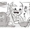 「おかわり!」はささいなことを吹き飛ばす嬉しいことば /36話前編のタイトル画像