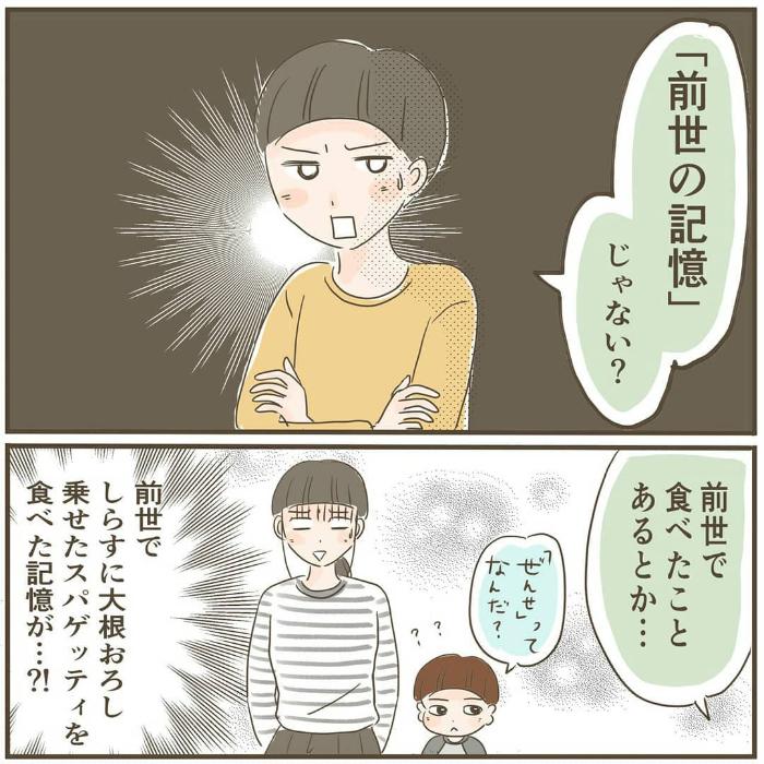 子どもの始めた実験が、失敗の気配…!心配な親ゴコロを一蹴した神発言の画像7