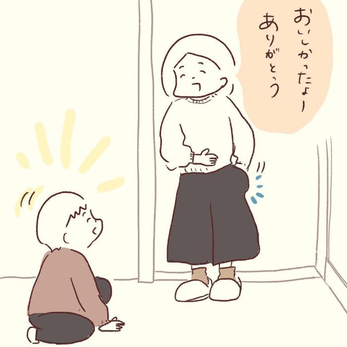 """ちょ、それ否定しづらいやつ…!息子がズボンを""""前後逆""""に履いたワケの画像12"""