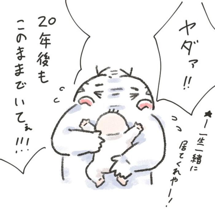 寝ない、食べない、寝返らない…。そんなとき、私は想像するのです…(涙)の画像17