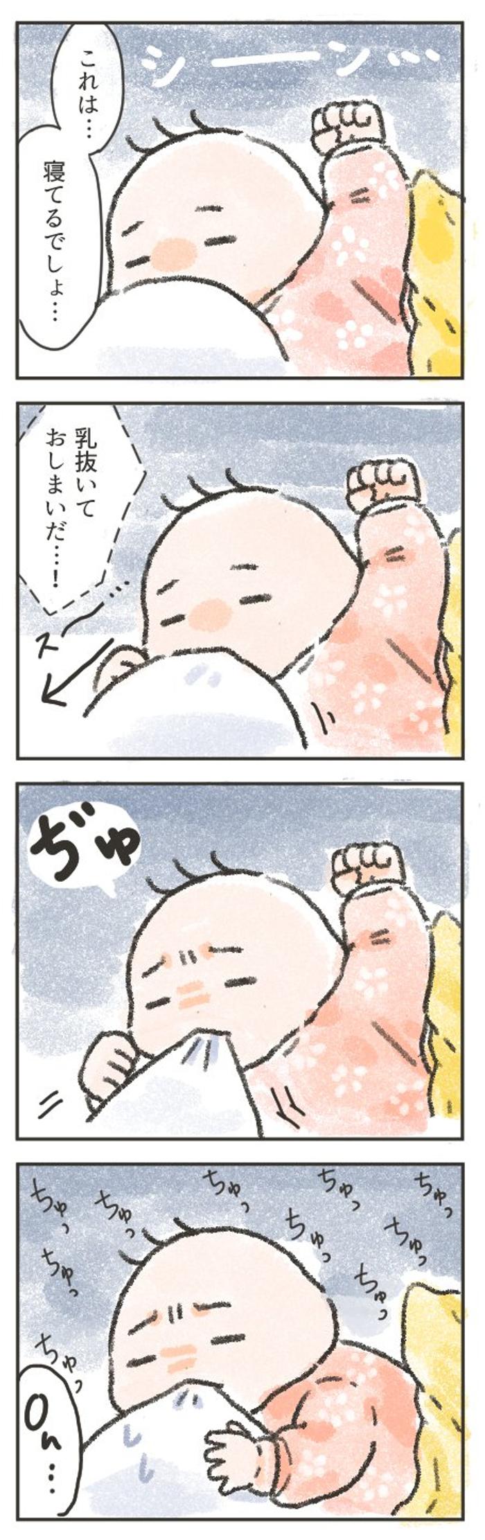 寝ない、食べない、寝返らない…。そんなとき、私は想像するのです…(涙)の画像7