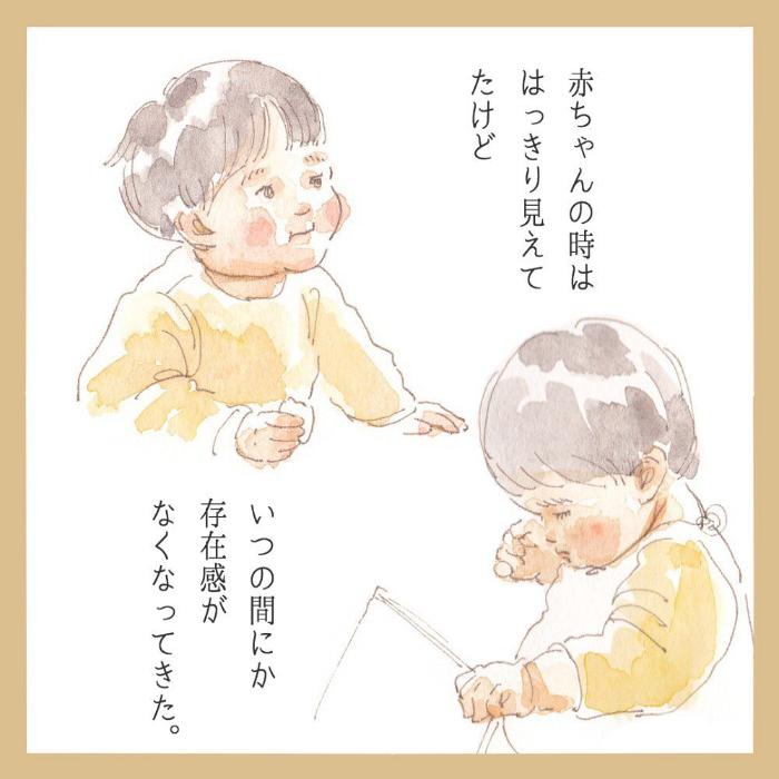 パパの活躍が、今と赤ちゃんの頃じゃ段違い。変化のヒミツはアレなんですの画像19