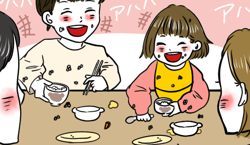 「うわ、米粒パーティーやん」イライラは和む言葉に変えて伝える<第5回投稿コンテスト NO.121>のタイトル画像
