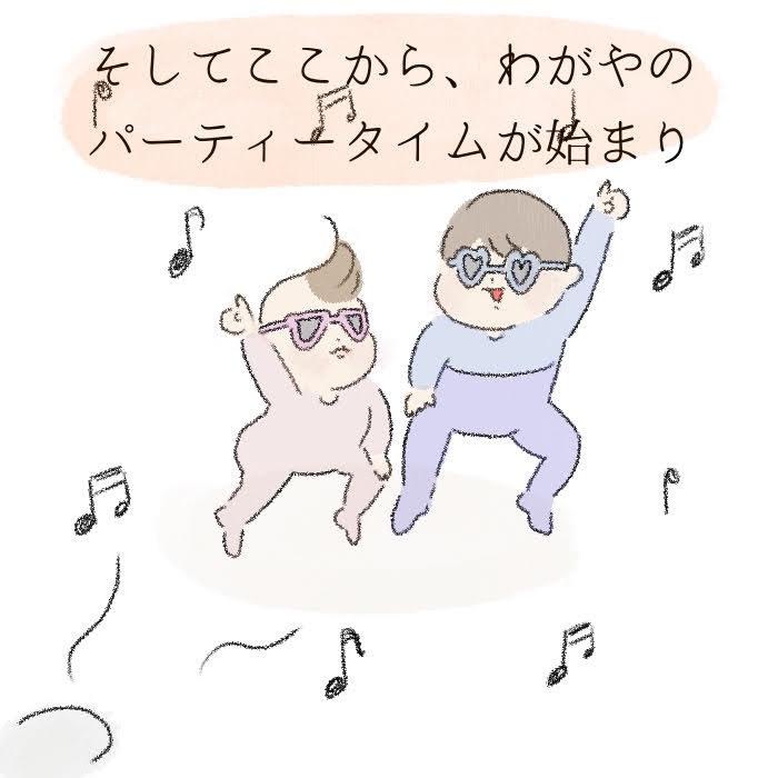 「OK!パーティーを始めて」寝る前のダンスがルーティーン<第5回投稿コンテスト NO.122>の画像7