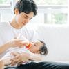パパが作る「大阪イチ」のミルクできょうもみんな幸せ<第5回投稿コンテスト NO.124>のタイトル画像