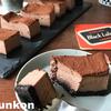 え、これレンジで作ったの!?ねっとり濃厚♡生チョコチーズケーキレシピのタイトル画像