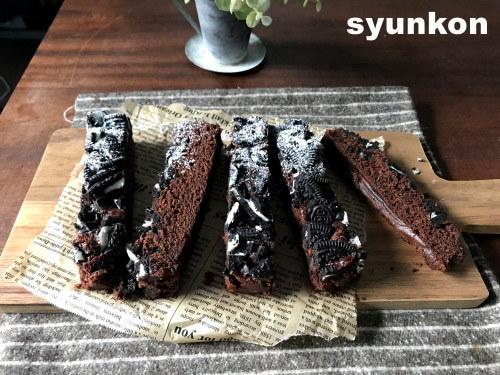 え、これレンジで作ったの!?ねっとり濃厚♡生チョコチーズケーキレシピの画像15
