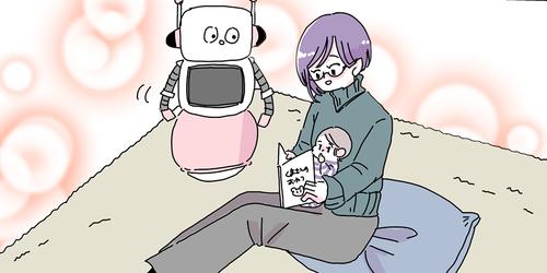 赤ちゃんのおうち遊びがネタ切れ!そんなとき知ったのが…【ペポは育児ロボ!vol.6】のタイトル画像