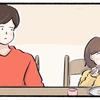 言わないけど…子どもの目玉焼きの食べ方に、本当は共感しちゃう話のタイトル画像