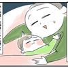 最近の寝かしつけ事情。末っ子が連発する言葉がつらい(笑)のタイトル画像