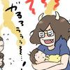 赤ちゃんがぐずると「おっぱいじゃない?」がとにかく嫌だった!授乳期の心はデリケート。のタイトル画像