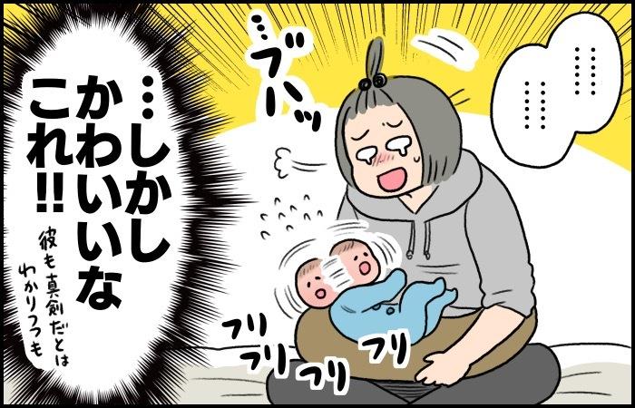 これぞ、ザ・生存本能!新生児だった長男が授乳時に見せた表情が忘れられない。の画像9