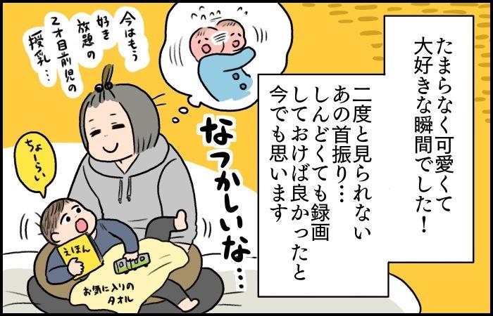 これぞ、ザ・生存本能!新生児だった長男が授乳時に見せた表情が忘れられない。の画像10