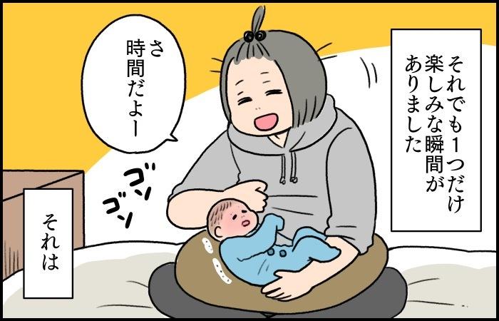 これぞ、ザ・生存本能!新生児だった長男が授乳時に見せた表情が忘れられない。の画像3