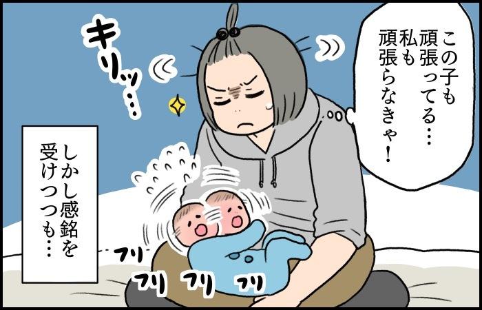 これぞ、ザ・生存本能!新生児だった長男が授乳時に見せた表情が忘れられない。の画像8