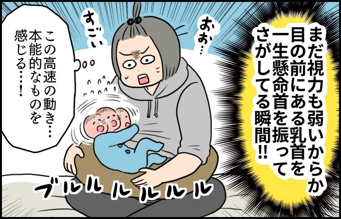 これぞ、ザ・生存本能!新生児だった長男が授乳時に見せた表情が忘れられない。の画像6