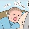 これぞ、ザ・生存本能!新生児だった長男が授乳時に見せた表情が忘れられない。のタイトル画像