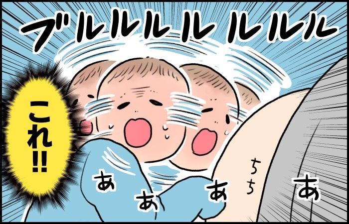 これぞ、ザ・生存本能!新生児だった長男が授乳時に見せた表情が忘れられない。の画像5