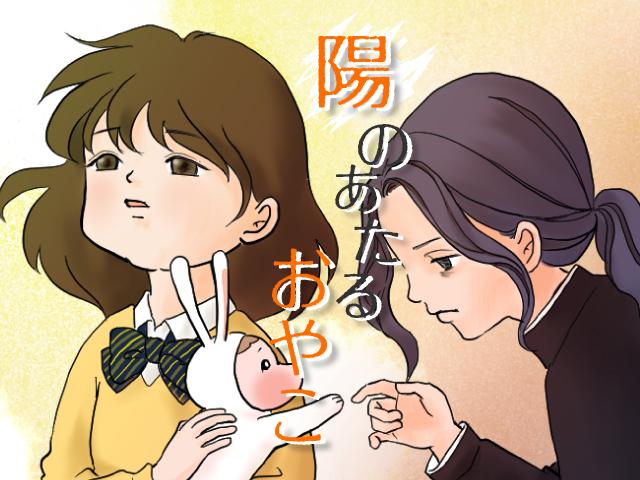 「母と娘」は近いからこそ難しい。正しさよりも、渇望するのは…。の画像8