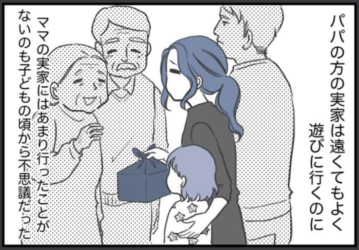 「母と娘」は近いからこそ難しい。正しさよりも、渇望するのは…。の画像5
