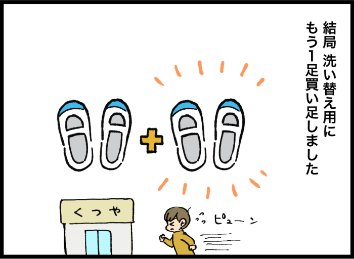 「幼稚園児の上履きヨゴレすぎ問題」が想像以上!入園後すぐに始めた対策の画像8