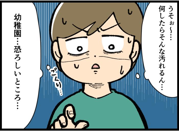 「幼稚園児の上履きヨゴレすぎ問題」が想像以上!入園後すぐに始めた対策の画像6