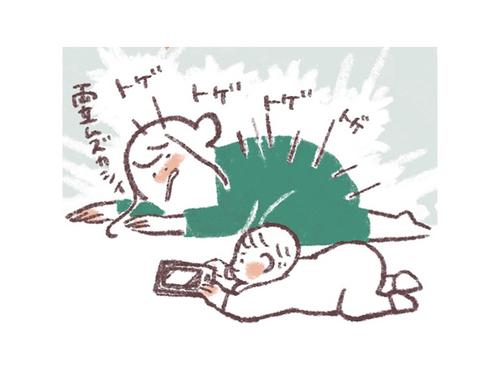 産前「フルタイムで!」→産後「時短で…」実際に育児をして、痛感したことのタイトル画像