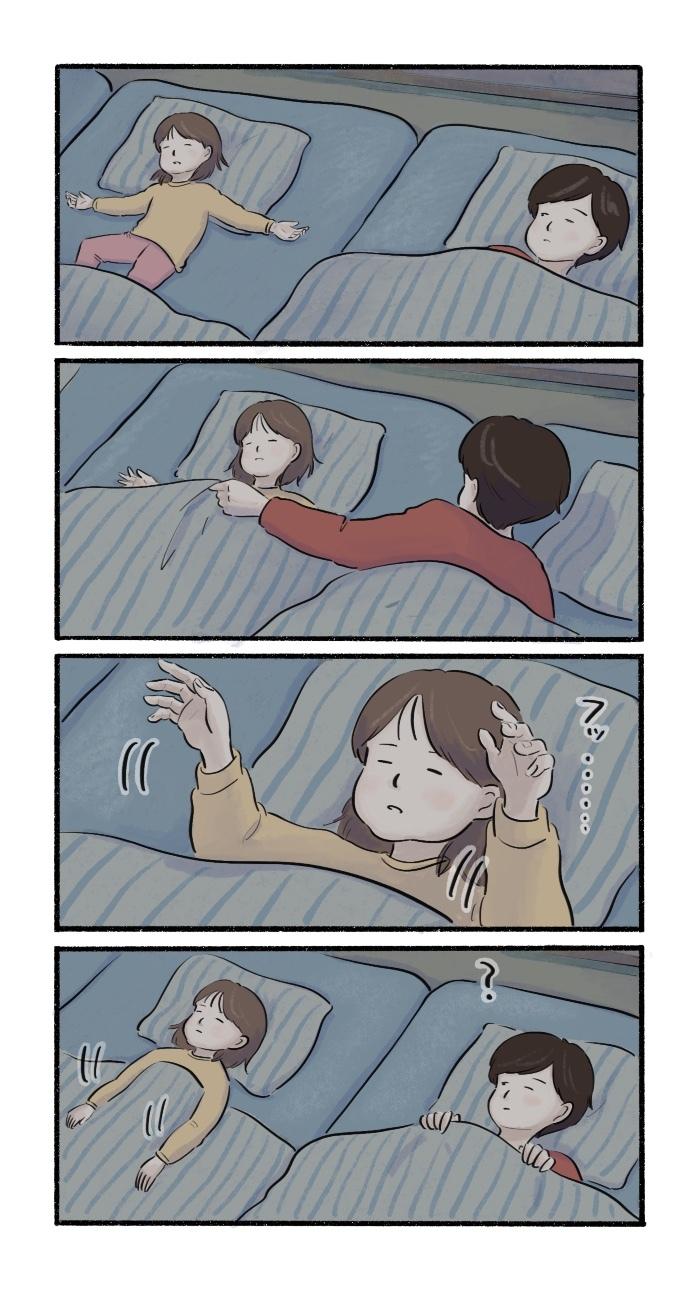 """起きていても、寝ている時も。あなたの行動のすべてに""""意味""""を想像してしまうの画像1"""