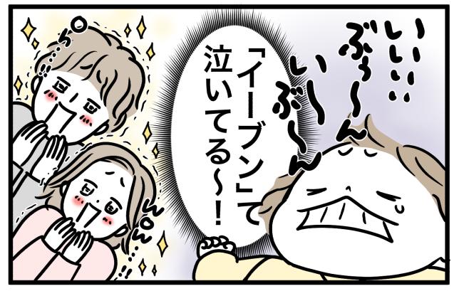 """妻がもうすぐ仕事復帰…!家族に負担の少ない""""家事シェア""""を探る新連載!の画像5"""