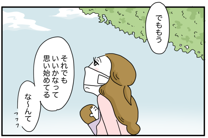 「夫婦の会話」とは?交わす言葉の解釈は、互いに同じとは限らないの画像9