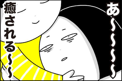 こんな日が来るとは…♡ 育児ツライ…から、息子が癒やしステーションに変化のタイトル画像