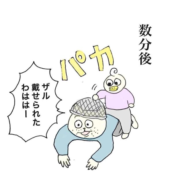 1歳児、もてる力の全てをこめて…。気合たっぷり「自分で」身支度のゆくえの画像11
