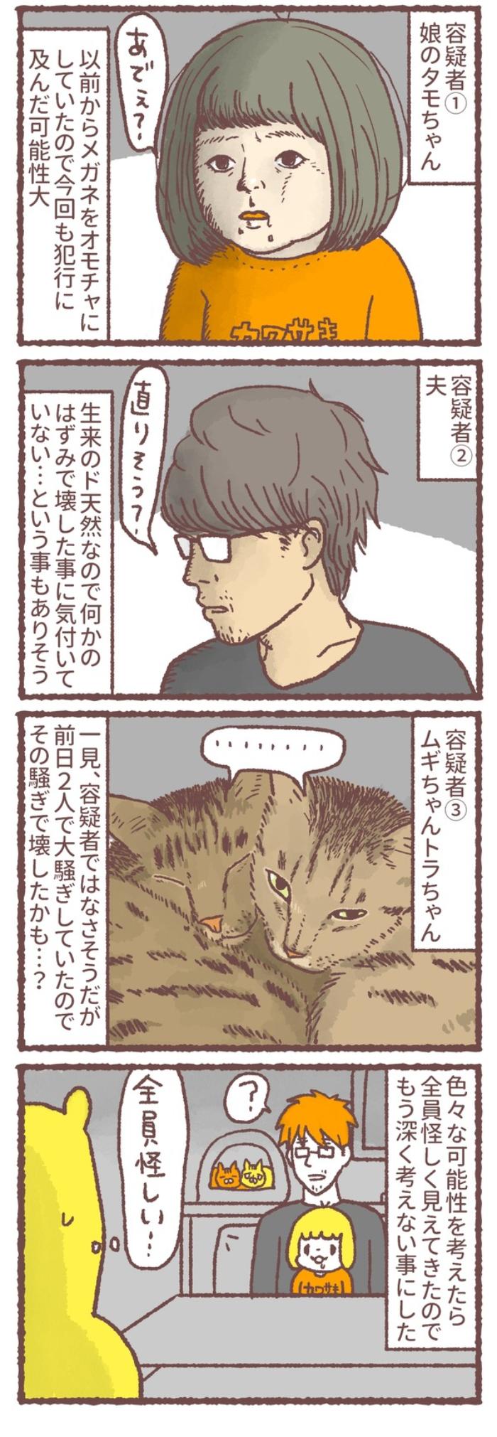 幼児とネコが、血相を変えてダッシュ!1人と1匹がそろって狙うアレの画像9