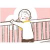 トイレから戻った母が見たモノは…ベビーサークルの中で起きた衝撃事件!!のタイトル画像
