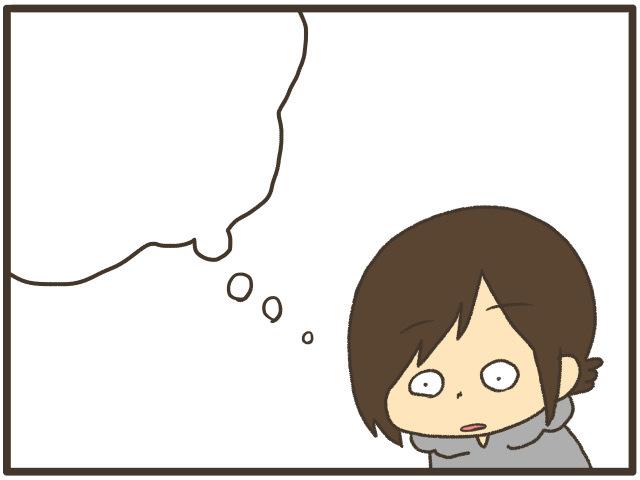 「何それ、可愛すぎる!!」思わず叫びたくなった次男が見た夢。の画像7