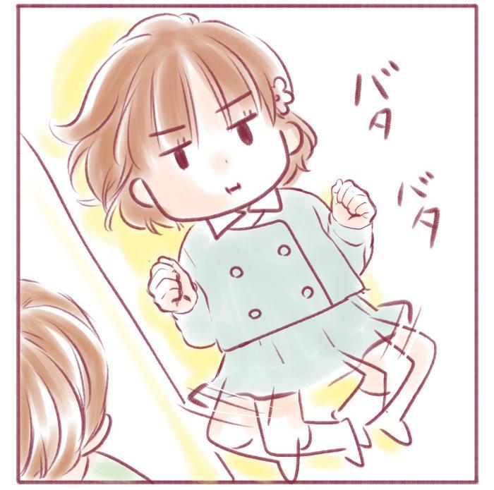 """はじめまして、よろしくね!""""生まれたてほやほやの姉妹""""を描く新連載!の画像5"""