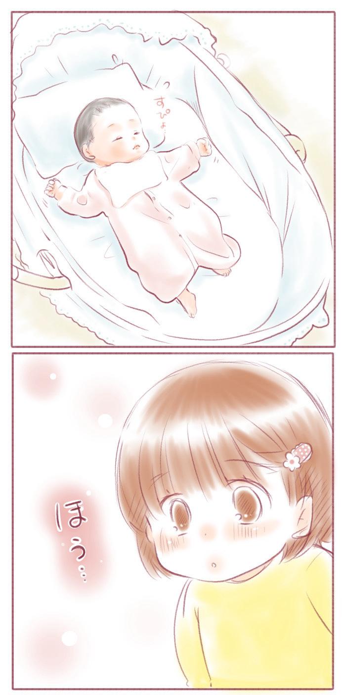 """はじめまして、よろしくね!""""生まれたてほやほやの姉妹""""を描く新連載!の画像2"""